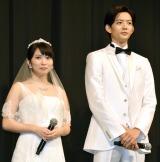 竜星涼(右)と結婚式を再現 (C)ORICON NewS inc.