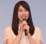 映画『金メダル男』の完成披露舞台あいさつに登壇した土屋太鳳 (C)ORICON NewS inc.