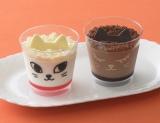 銀座コージーコーナーから初めてハロウィン限定デザート『にゃんカップ』が登場!