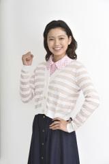 日本テレビ系金曜ロードSHOW!特別ドラマ企画『がっぱ先生!』でドラマ初主演を飾る二階堂ふみ (C)日本テレビ