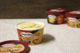 かぼちゃのおいしさが詰まったミニカップ『パンプキン』を食べてみた! (C)oricon ME inc.