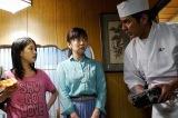夫役は宇梶剛士、娘役は川島海荷が演じる(C)CBC