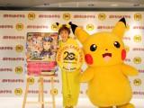 ポケモンカードゲーム20周年記念PRイベント』の模様