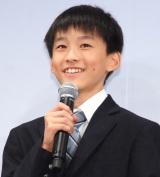 映画『永い言い訳』完成披露試写舞台あいさつに出席した藤田健心 (C)ORICON NewS inc.