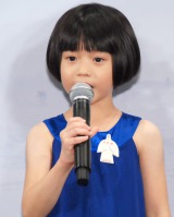 映画『永い言い訳』完成披露試写舞台あいさつに出席した白鳥玉季 (C)ORICON NewS inc.
