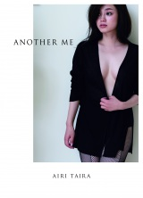 写真集『ANOTHER ME』で大胆なショットを披露した平愛梨(撮影:大江麻貴/ワニブックス)