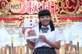 『No.1歌姫決定戦〜第一回夢のステージで歌えるコンテスト〜』で優勝した藤井菜央