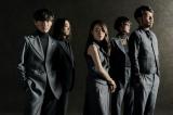 12枚目のシングル「多分、風。」を10月19日に発売するサカナクション