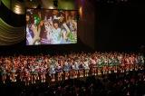 AKB48グループ同時開催コンサート in 横浜『来年こそランクインするぞ決起集会』より(C)AKS