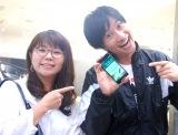 『iPhone7』をゲットした相席スタート・山添寛(右)と相方の山崎ケイ(C)ORICON NewS inc.