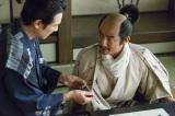 NHK大河ドラマ『真田丸』第32回より。刑部からあることを託される信繁