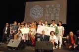 『第9回したまちコメディ映画祭』のクロージングセレモニーの模様(C)ORICON NewS inc.