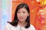 女優の相楽樹が、20日に放送される日本テレビ系バラエティー『女優カメレオン』(深0:59)で地下アイドルに変身 (C)日本テレビ
