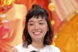 20日に放送される日本テレビ系バラエティー『女優カメレオン』(深0:59)に出演する我妻三輪子 (C)日本テレビ