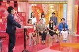 20日に放送される日本テレビ系バラエティー『女優カメレオン』(深0:59) (C)日本テレビ