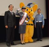 万世橋警察署の一日警察署長に就任しトークショーに出席した神田うの (C)ORICON NewS inc.