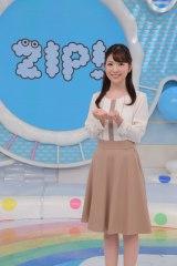 日本テレビ系朝の情報番組『ZIP!』(毎週月〜金曜日 前5:50)にフィールドキャスターとして新加入する佐藤真知子 (C)日本テレビ