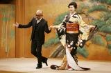 中国映画『一夜再成名』で初共演する(左から)竹中直人、藤原紀香