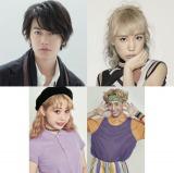 ハロウィンイベント「JACK-O-LAND」にスペシャルゲストとして出演する(左上から時計回りに)佐藤健、仲里依紗、りゅうちぇる、ぺこ