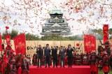 大阪城での発表セレモニーに駆けつけた(左から)草刈正雄、山本耕史、ジャン・ルイ・ボニエ氏、松井一郎大阪府知事、吉村洋文大阪市長