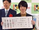 日本将棋連盟から「アマ初段免状」を授与された神木隆之介 (C)ORICON NewS inc.