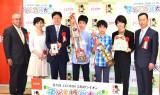 『第5回 J:COM杯 3月のライオン子ども将棋大会』表彰式の模様 (C)ORICON NewS inc.