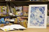 青山剛昌氏の描き下ろし「赤井×安室額装ミニ複製原画」応募者全員サービスへの応募が可能に