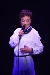 『スペシャルコンサート2016』で全20曲を歌ったクミコ