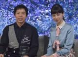 『アナザースカイ』新MCとして今田耕司(左)とタッグを組み中条あやみ (C)ORICON NewS inc.