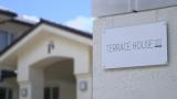 テラハ新シリーズ『TERRACE HOUSE ALOHA STATE』が秋スタート  (C)フジテレビ/イースト・エンタテインメント