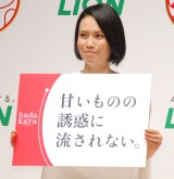 『hadakara』新商品および新CM発表会に出席した中谷美紀 (C)ORICON NewS inc.