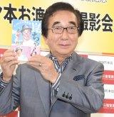 84歳で初の自伝を出版する大村崑 (C)ORICON NewS inc.