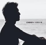 DEENの45枚目のシングル 初回限定盤A「記憶の影/遊びにいこう!」[DEEN盤]