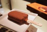 『ゴディバ チョコレートアイスバー ミルクチョコレート キャラメルアップル』