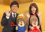 NHKの籾井勝人会長を挑発(?)した(左から)山里亮太、YOU (C)ORICON NewS inc.