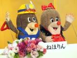 もぐらのぬいぐるみの「ねほりん」と「ぱほりん」も登場 (C)ORICON NewS inc.