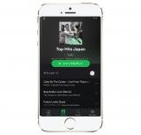 日本でサービス開始された「Spotify」(プレイリスト)