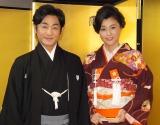 東京・帝国ホテルで結婚披露宴を行った(左から)片岡愛之助、藤原紀香 (C)ORICON NewS inc.