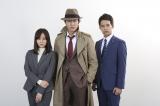 日本テレビ×WOWOW×Hulu が初タッグ!鈴木亮平(中央)主演で『銭形警部』ドラマ化。前田敦子(左)、三浦貴大(右)が共演