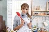 『めざましテレビ』で料理コーナーをスタートさせるローラ