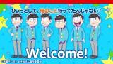 『おそ松さん』がアニメコミック化 (C)NHN comico Corp.