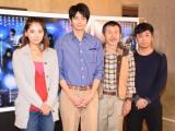 舞台『星回帰線』公開ゲネプロに出席した(左から)野波麻帆、向井理、平田満、蓬莱竜太氏 (C)ORICON NewS inc.