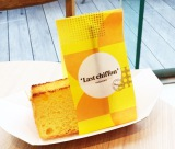 ワンハンドで食べられるシフォントースト (C)oricon ME inc.