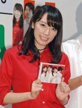 AbemaTV『西浦秀樹のめざせ紅白!』CDリリース記念公開生放送に出演した松井咲子 (C)ORICON NewS inc.