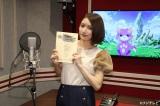 フジテレビ系で10月2日スタート、アニメ『モンスターハンター ストーリーズ RIDE ON』第8話(11月20日放送)に後藤真希がゲスト出演。画面に映っているキャラクターがモカ