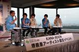 大阪・堺市役所の展望ロビーで行われた「堺親善アーティスト」就任式