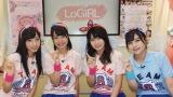 テレビ朝日ガールズコンテンツサービス『LoGiRL』の生配信番組『8(エイト)がやらねば誰がやる!』の総集編もテレビ初放送