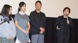 ホラー映画『fuji_jukai.mov』初日舞台あいさつの模様