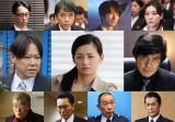 メインキャストの11人(C)テレビ朝日