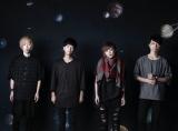 nano.RIPE(左から)ササキジュン、青山友樹、きみコ、アベノブユキ